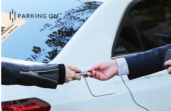 파킹온, MBC뉴스에 O2O 대표 서비스로 등장!